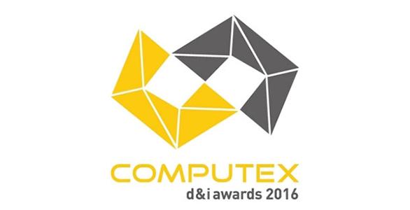 awardlogo-computex